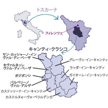 キャンティクラシコの地図
