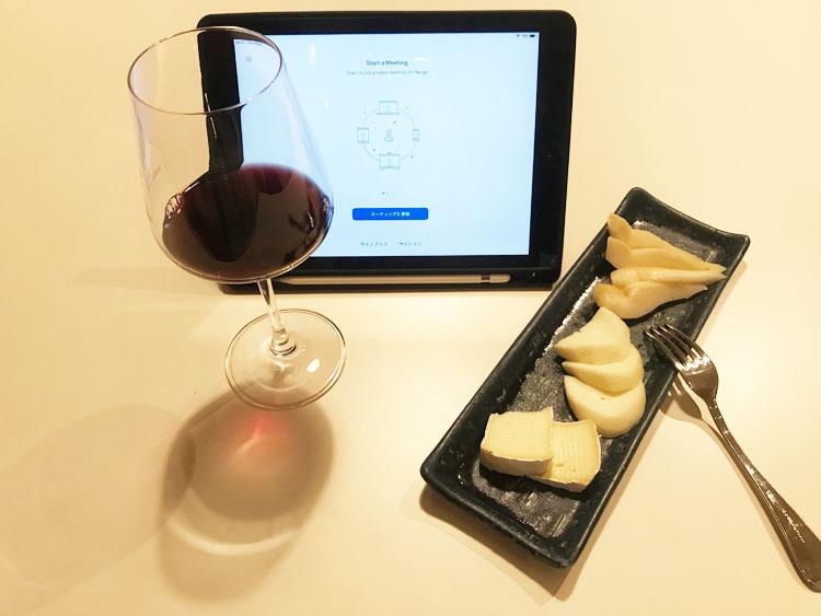 オンラインワイン会